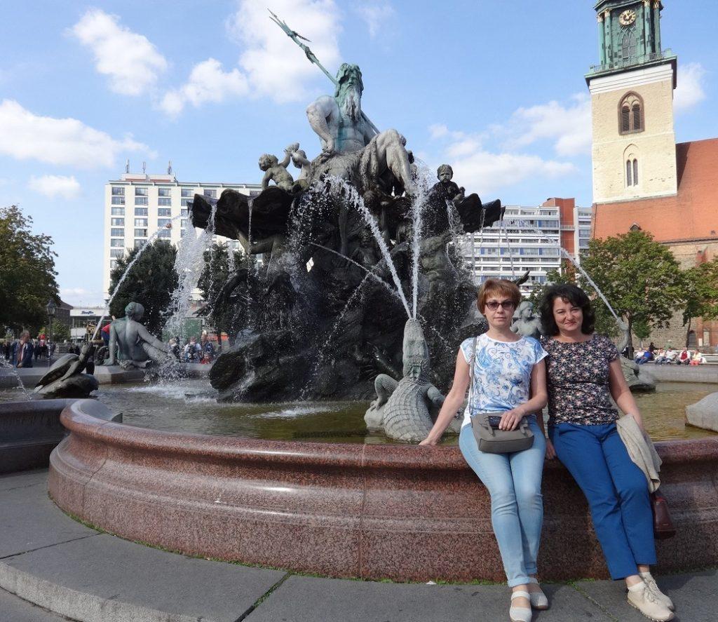 Наталия и Ольга. Берлин. Тур в Германию.